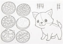 Cute Dog Puppy Coloring Book Drawing Japan 3