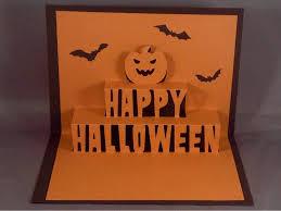 Mcdonalds Pumpkin Spice 2017 by Cute Halloween Cards With Halloween Bat U0026 Pumpkin Spice Halloween