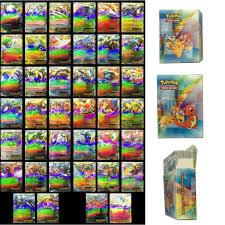 Pages De Couleur De Velo De Salete Course Components Coloriage