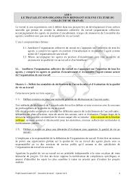 projet d accord cadre sur la qualité de vie au travail dans la foncti