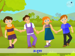 Peter Peter Pumpkin Eater Poem Download by Hindi Subtitles Poems In Hd Archives Wowkidz