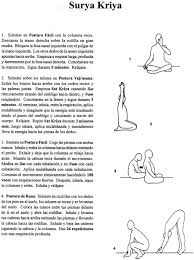 Surya Kriya1 Kriya Yoga Poses
