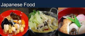 what cuisine 農林水産省 japanese food