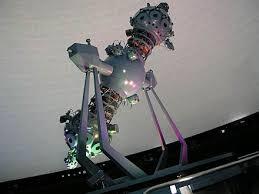 planetarium wikiwand