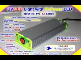 uv led l light module 365 395 nm uv curing system