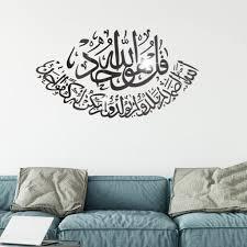 ramadan muslim 3d acryl spiegel wandaufkleber home decor wandbild islamisches wohnzimmer wandtattoo spiegel poster schwarz