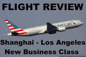 American Flight Review