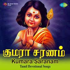 Dil Diya Hai Book Tamil Pdf Download