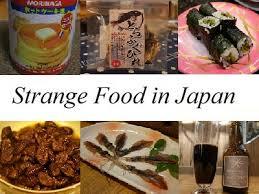la cuisine japonaise plats étranges de la cuisine japonaise 2