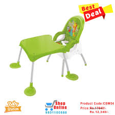 Fisher Price 4-in-1 Baby High Chair