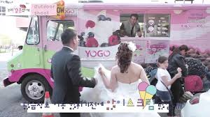 SooJung Lee - YouTube Flushing Ny September 7 Cnn Truck Stock Photo 155472617 Shutterstock Yogo Frozen Yogurt Food Laurel Flickr What Is The Business Restaurant Youtube Pho2_cot6pcjpg Froyo Girl Speaks Live From Nyc Froyo Trucks July 2013 Playgroundchefs Truck Driver Pulls Knife On Mister Softee Rival In Midtown Ice Ford F150 Raptor Review A Substantially Frivolous Wsj Brooklyns Prospect Park Rally Wall Street Delicious Adventures Yogo_cm92xujpg 917presss Most Teresting Photos Picssr