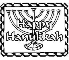 Hanukkah Printable Coloring Sheets