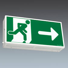 voyager e led exit sign box