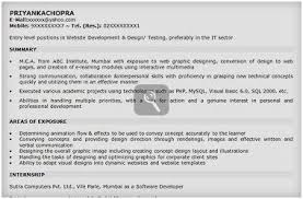 Software Tester Resume Sample For Freshers Pleasant Headline Fresher Electrical Engineer Ideas