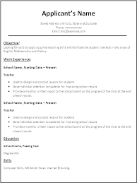 Samples Of Teacher Resumes For Teachers Resume Sample A No Experience Math