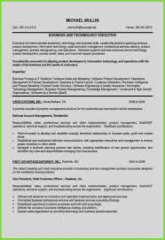 Awesome Resume Examples Quality Assurance Banking Lovely Resumes For A Bank Teller
