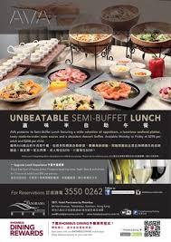 cuisines ik饌 折扣25 1月17日2017年出版 隆堡麗景酒店 restaurant slash bar