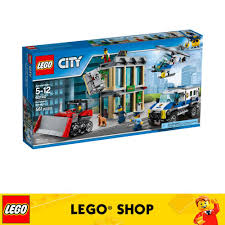 Lego® City Police Tow Truck Trouble Shop : July 2018 #34244344847 ...