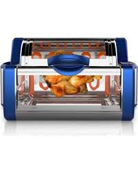 NutriChef PKRTVG65BL Digital Countertop Rotisserie And Grill Oven