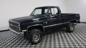 1984 CHEVROLET SCOTTSDALE BLUE - YouTube 1984 Chevrolet Silverado Hot Rod Network Truck 84ch4619c Desert Valley Auto Parts Vintage Motorcars 7891704f0608fc Low Res For Chevy M1008 Cucv D30 4x4 Military 39000 Original Miles Rm Sothebys C10 Shortbed Auburn Fall 2012 K10 Ideal Classic Cars Llc 278 Tpa Youtube Ck For Sale Near Cadillac Michigan 49601 Pickup Truck Item A6564 Sol Shortbed Sale Autabuycom Scottsdale Coub Gifs With Sound