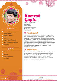 Hindu Marriage Biodata Format Ajay Pinterest Download Free Resume ... 43 Modern Resume Templates Guru Format For Zoho Pinterest Samples New What Should A Look Like Best The Professional Resume 2 Pages Word With An Impactful Banner Cv Medical Secretary Objective Examples Rumes Cv Developer Mplate Tacusotechco 11 Things About Makeup Artist Information And For All Types Of 10 Roy Tang Roytang121 On Hindu Marriage Biodata Ajay Download Free Latex Phd