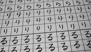 Japanese Writing Systems For Beginners Learn Hiragana