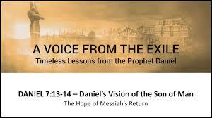 100 Daniel 13 05 Simcha 2017 Message 4 714 Zohar Gonen