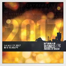 r駸erver si鑒e air business awards of macau 2017 the best of 2017 by awardsmacau
