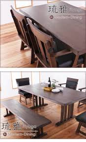 I Take Dining Set 琉雅 Four And Finish It With Four Points Of Set 150cm Table  Revolving Chairs Pure Materials Tree Horse Mackerel Ante Ist Japanese ...