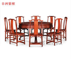 US $784.7 5% OFF|Home Furniture Rosewood Round Dining Table Set Living Room  Solid Wood Desk Annatto Armchair Redwood Backed Chair Set New Fashion-in ... Live Edge Ding Room Portfolio Includes Tables And Chairs Rustic Table Live Edge Wood Farm Table For The Milton Ding Chair Sand Harvest Fniture Custom Massive Redwood Made In Usa Duchess Outlet Amazoncom Qidi Folding Lounge Office Langley Street Aird Upholstered Reviews Wayfair Coaster Room Side Pack Qty 2 100622 Aw Modern Allmodern Forest With Fabric Spring Seat 500 Year Old Mountain Top 4 190512