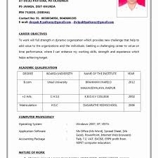 Simple Resume Format For Jobs Letter Sample Job In Word Pdf Download