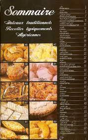 cuisine algerienne gateaux traditionnels la cuisine algérienne samira gateaux traditionnels 2 ar fr