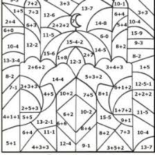 Coloring Pages Ramadan Math Activity Islamic