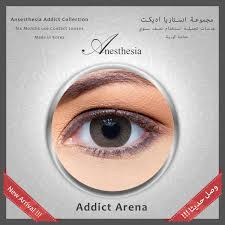 Deals On Anesthesia Contact Lenses Original Anesthesia Cosmetic