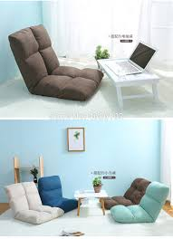 US $70.5 6% OFF|Japanese Floor Chair Lightweight Portable 5 Angle  Adjustable Folding Chair Living Room Furniture Lovely Lazy Leisure Relax  Chair-in ... Appealing Living Room Chairs Design Lounge Images Ashley Fniture Allouette Chair And A Half In Ash Great Immobiliesanmartinocom 120 Budget Picks For An Affordable But Stylish Small Fibi Ltd Home Ideas Fancy Chairs Living Room Cupsncakesco Perfect Fresh Modern Awesome Decors Contemporary Sofas Innovative Blue Transitional Pale Lars Leather Accent 2019 Suitable Concept Of For Homesfeed