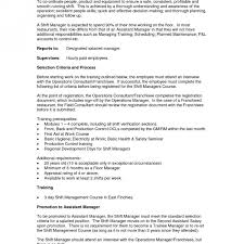 Case Manager Resume Unique Engineering Bizmancan From Sourcebizmancan