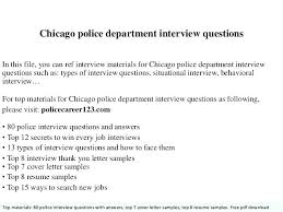 Police Officer Cover Letter Examples No Experience Inspirational