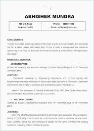 Retail Manager Resume Sample Awesome This Is Store