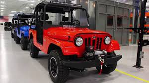 Mahindra ROXOR First Look - YouTube Mahindras Usps Mail Truck Protype Spotted Stateside 2017 Mahindra 4540 4wd For Sale In Waynesboro Ga Burke Used Scania Trucks In Uk Suppliers And September 2011 Power Bits Diesel Industry News Magazine 2018 Pikup Single Cab Spotted At Hyderabadbangalore Why Volkswagen Doesnt Sell The Amarok Us Autocar Cars India Shorthand Social Jeeto The Best City Mini Auto Expo 2014 Presented Several New Models Pickup Reviewed No Seriously Is Planning Another Run At Market Unveils Special Edition Scorpio Navistar Launches 2