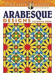Creative Haven Arabesque Designs Coloring Book Books