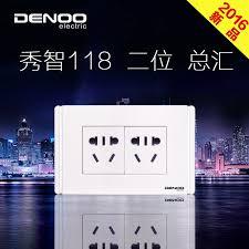 china power switch socket china power switch socket shopping