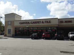 boynton showroom capitol carpet tile