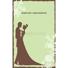 May I Have This Dance Bridal Shower Invitations