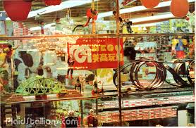 I Debated Whether To Put This Here Or On The Mego Museum But Considering Its A Vintage Photo Of Toy Store In Hong Kong And Lets Face It Site Has