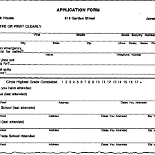 Blank Resume Forms To Fill Out Cover Letter Template Throughout Form ... Printable Resume Template Blank Tjfsjournalorg Blank Resume Form For Job Application Ramacicerosco Free Ms Office Templates New What Is In Java Awesome Format Pdf Basic Appication Letter Fundraiser Orderrm Order Form Stock Photos Hd Free Mplate Microsoft Word Saroz Sample Line Format Fresh Samples Pdf Freewnload Valid Simple Cv Of 20 Download Create Your In 5 Minutes Radiovkmtk Beautiful 21 Doc Archives Spartaces Rumes