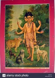 99 Studio Ravi English A Depiction Of Dattatreye From The Varma Studio C