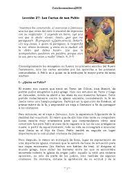 Amoris Laetitia Capítulo 4 Parte 1 YouTube