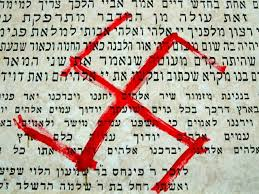 TEL AVIV Judaism Is A Religion Of Hatred That More Cruel Than Nazism Palestinian Columnist Claimed In An Anti Semitic Oped Translated Last Week By