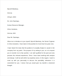 transfer letter 28 images transfer request letter exle