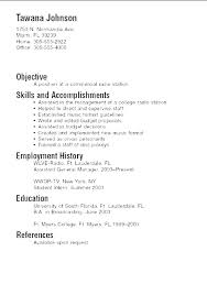 Student Part Time Job Resume Examples How To Write A Objective